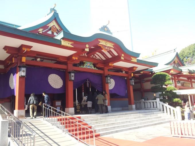 日枝神社結婚式