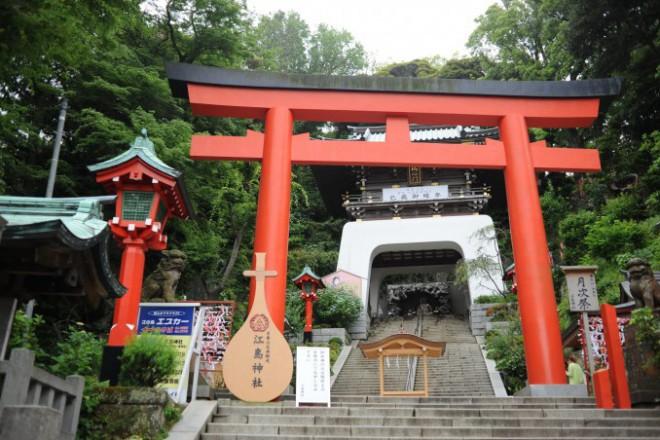 江島神社1