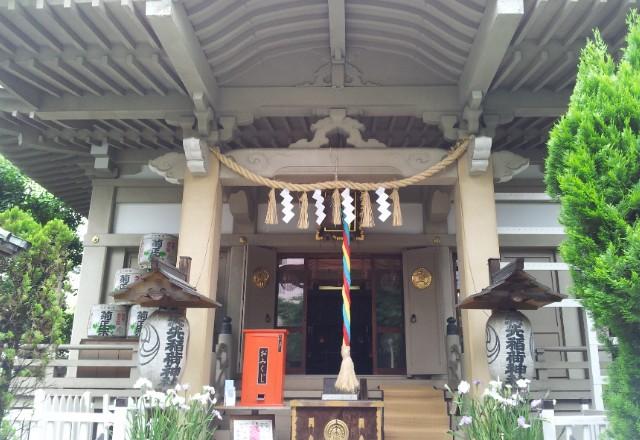 矢崎稲荷神社1
