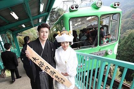 大山阿夫利神社結婚式