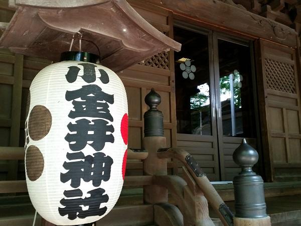小金井神社結婚式 白無垢レンタル着付けヘアメイク