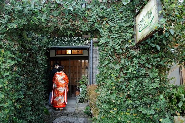 鎌倉古民家結婚式プロデュース