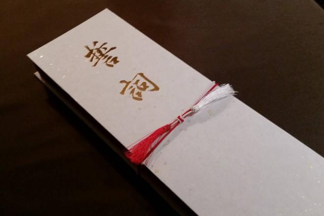 駒繋神社結婚式