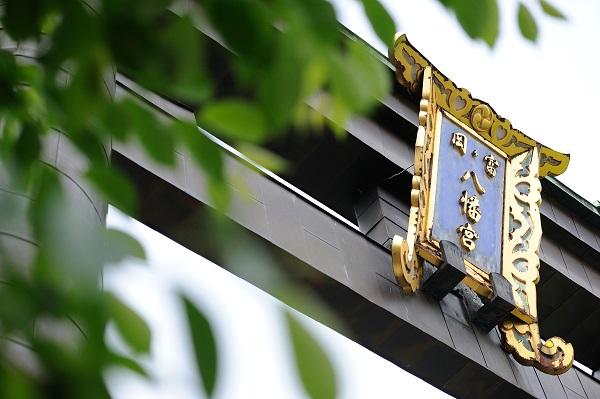 冨岡八幡宮結婚式白無垢着付けヘアメイクカメラマン