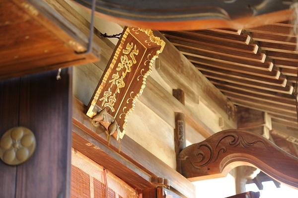 徳丸北野神社結婚式カメラマン