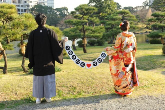 和婚東京費用