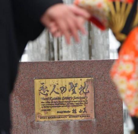 熱海結婚式東京