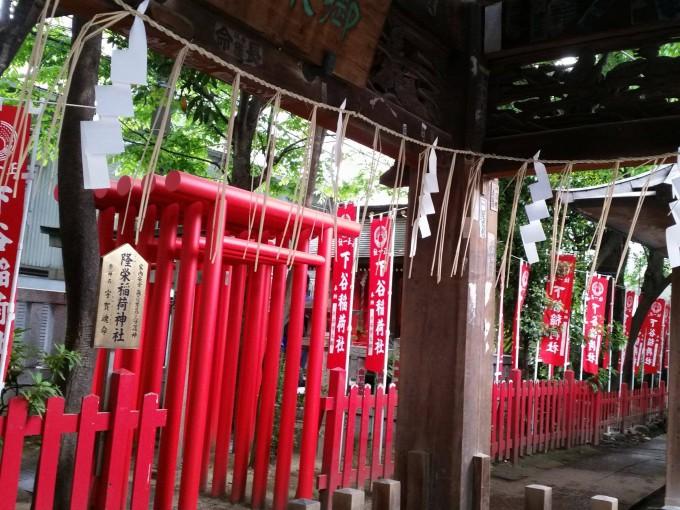 下谷神社結婚式家族食事会