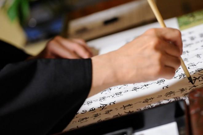 鶴岡八幡宮結婚式披露宴和装プロデュース会社