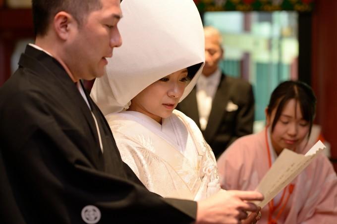 熱海神社結婚式