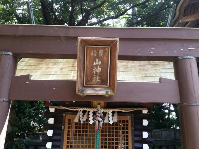 貴船神社結婚式真鶴