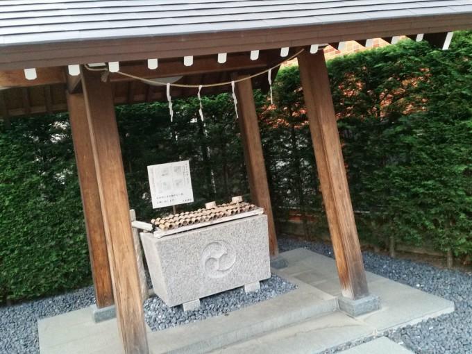 神社結婚式 神奈川